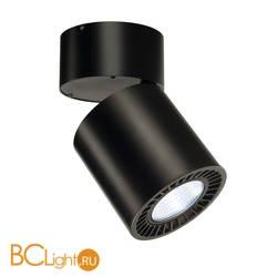 Спот (точечный светильник) SLV Supros 118180