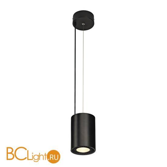 Подвесной светильник SLV Supros 133140