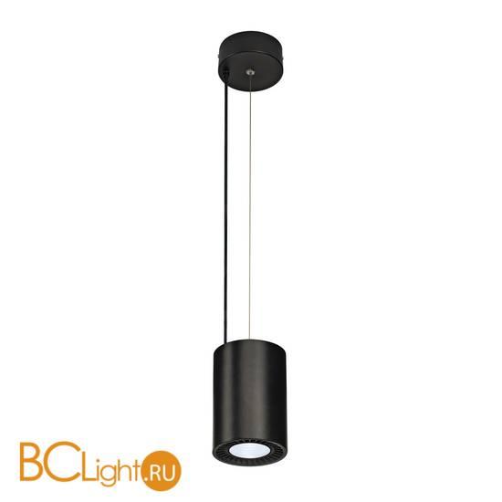 Подвесной светильник SLV Supros 133150