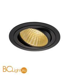 Встраиваемый спот (точечный светильник) SLV Tria 114260