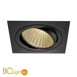 Встраиваемый спот (точечный светильник) SLV Tria 114290