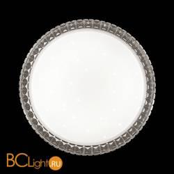 Потолочный светильник Sonex Brisa 2036/FL