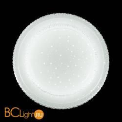 Потолочный светильник Sonex Floors 2041/EL