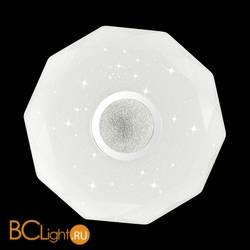Потолочный светильник Sonex Prisa 2057/CL