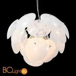 Подвесной светильник ST Luce Boccio SL301.503.05
