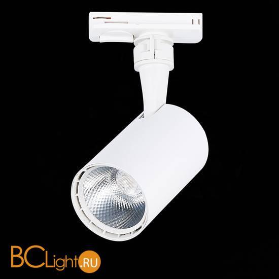 Трековый светильник ST Luce Cami ST351.546.10.36 4000K 900Lm