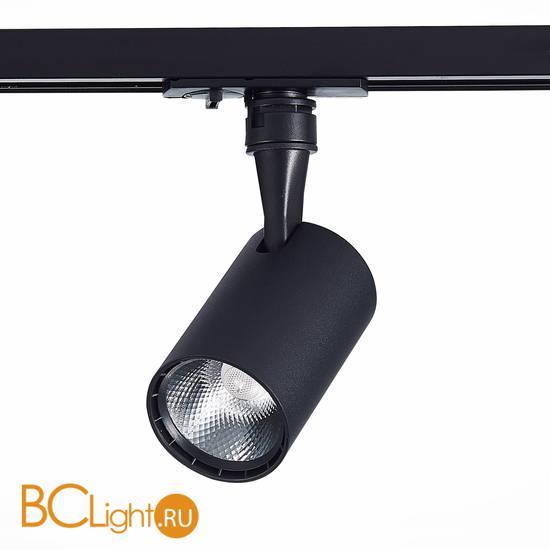 Трековый светильник ST Luce Cami ST351.436.10.24 3000K 900Lm