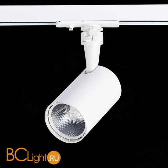 Трековый светильник ST Luce Cami ST351.536.10.24 3000K 900Lm