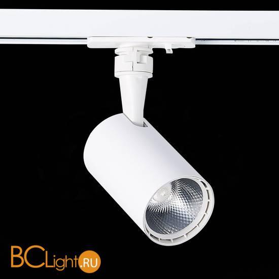 Трековый светильник ST Luce Cami ST351.546.10.24 4000K 900Lm