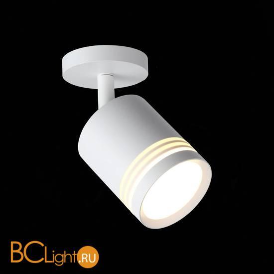 Потолочный светильник ST Luce Cerione ST101.512.05 3000K 390Lm