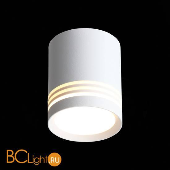 Потолочный светильник ST Luce Cerione ST101.502.05 3000K 390Lm