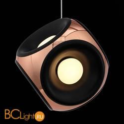 Подвесной светильник ST Luce Cratere SL948.303.01