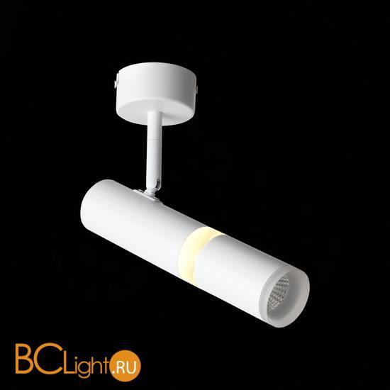 Потолочный светильник ST Luce Escopio ST106.542.08 4000K 624Lm