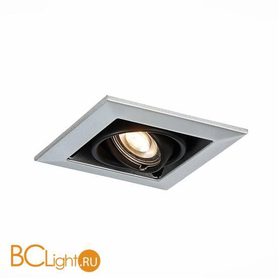Встраиваемый светильник ST Luce Hemi ST250.148.01