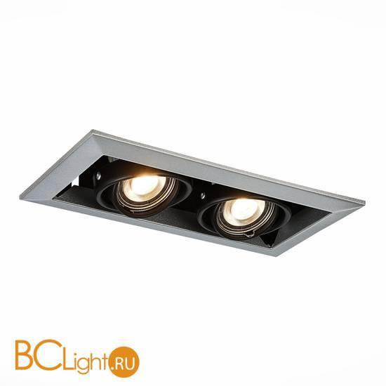 Встраиваемый светильник ST Luce Hemi ST250.148.02