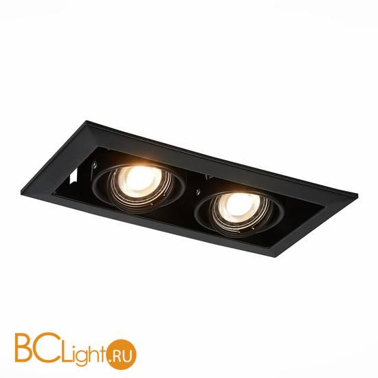 Встраиваемый светильник ST Luce Hemi ST250.448.02