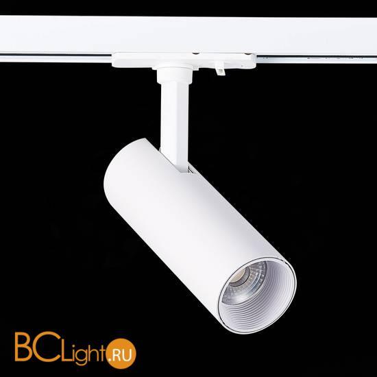 Трековый светильник ST Luce Mono ST350.536.10.36 3000K 900Lm