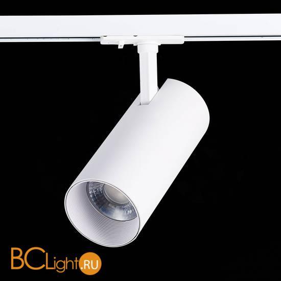 Трековый светильник ST Luce Mono ST350.536.30.36 3000K 2700Lm