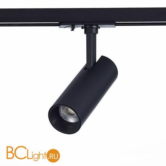 Трековый светильник ST Luce Mono ST350.436.10.36 3000K 900Lm