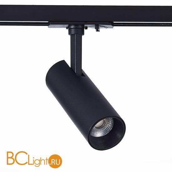 Трековый светильник ST Luce Mono ST350.446.10.36 4000K 900Lm