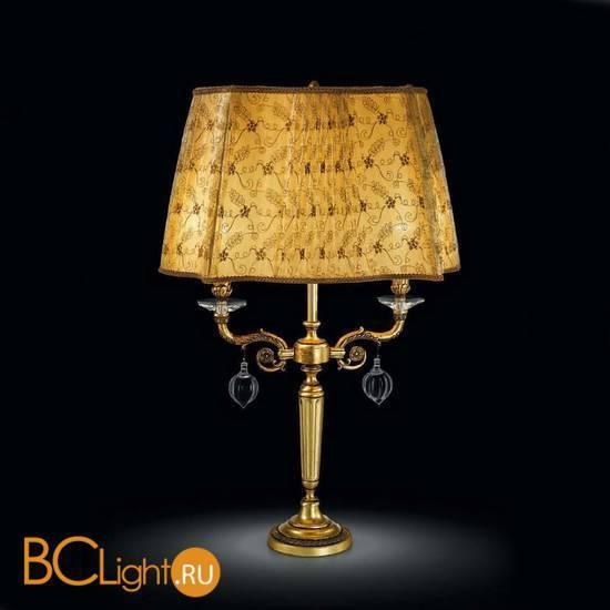 Настольная лампа StilLux Ampoulle 4804/L2