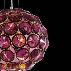 Подвесной светильник StilLux Diamond 2170/S30-P