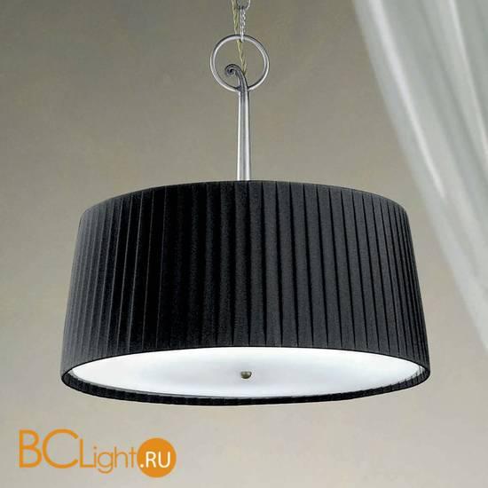 Подвесной светильник StilLux Fashion 1274/S70-N