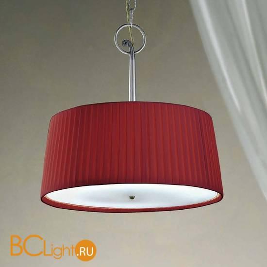 Подвесной светильник StilLux Fashion 1273/SG-R