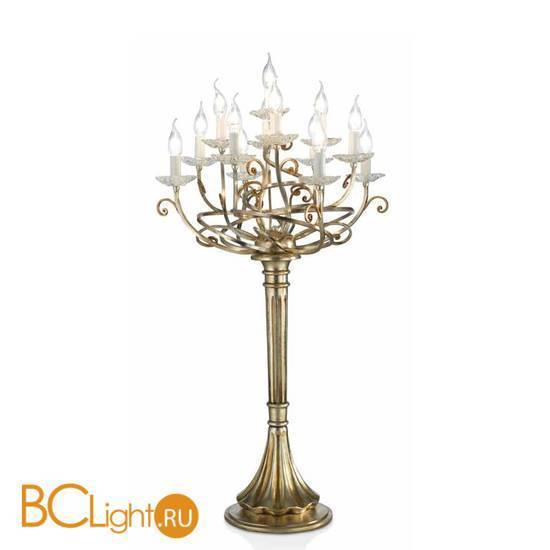 Настольная лампа StilLux Flambeau 10601/LG