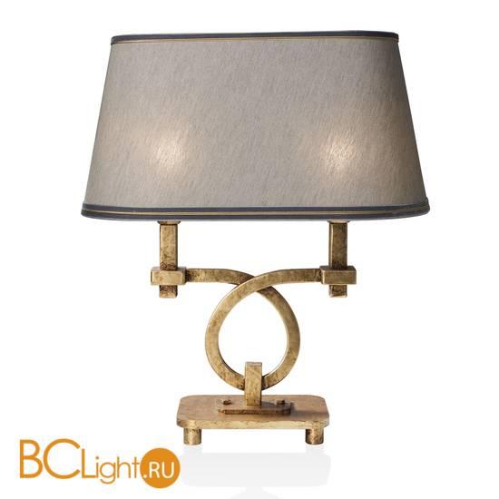 Настольная лампа StilLux Lampada 20606/LG-G