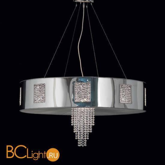Подвесной светильник StilLux Vanity 7900/SG-CB