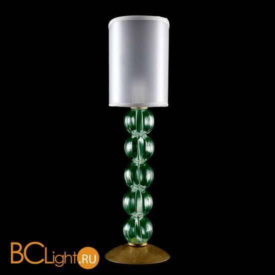 Настольная лампа StilLux Waves 20403/LG-G