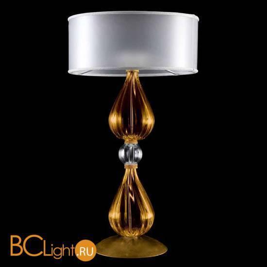 Настольная лампа StilLux Waves 20405/LG-A