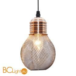 Подвесной светильник Toplight Grissell TL1155-1H