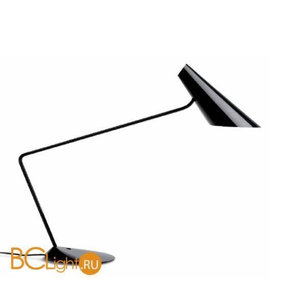 Настольная лампа Vibia Cono 0705-04 070504