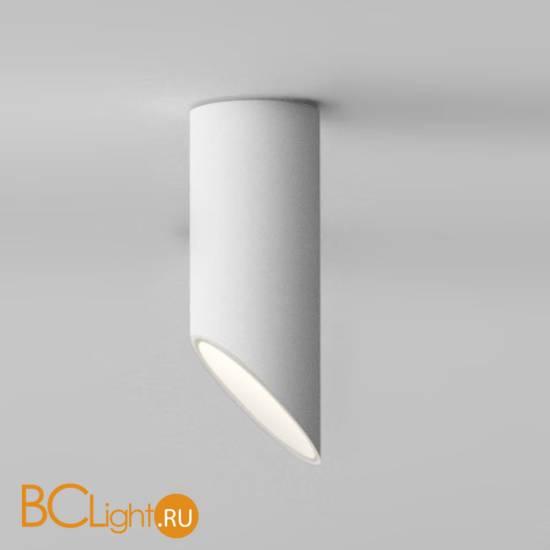 Потолочный светильник Vibia 45º 8250 03 /13 (dimmable push)