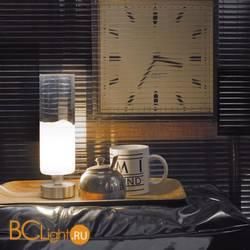 Настольная лампа Vistosi Lio LT P ALO CR/BC NI