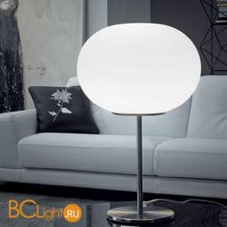 Настольная лампа Vistosi Lucciola LT 30 P E27 BC NI