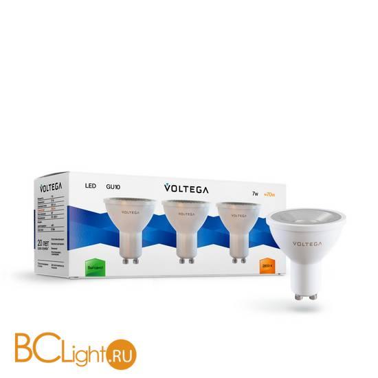 Комплект из 3-х ламп Voltega 7179 GU10 7W 2800K 580Lm